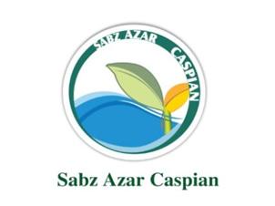 سبز آذر کاسپین